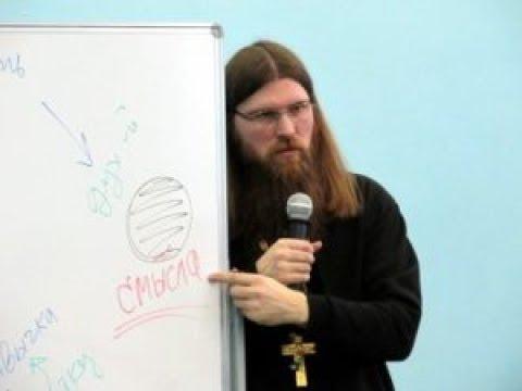 Заблуде о Православљу (I део)