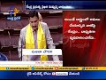 Both UPA and NDA Failed to fulfill Assurances Given to AP- Sujana Chowdary