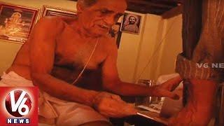 Vaidya Narayana Murthy || Medicine Man in Shimoga