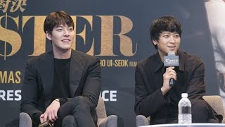 Kim Woo-bin and Gang Dong-won at the Singapore fan meet and press conference for Master