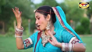 Rajasthani dj hitt song Videos - Playxem com