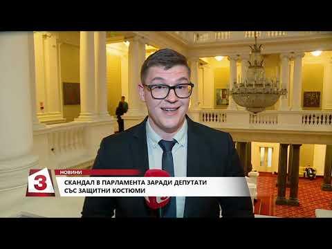 Централна емисия новини на Канал 3 на 20.03.2020г от 18.00 часа