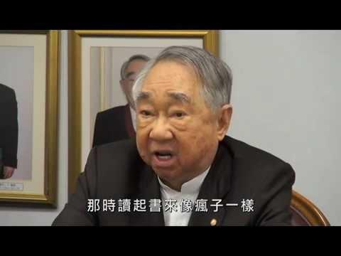 2013 年臺大名譽博士 - 張榮發