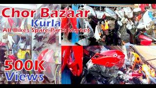 Pulsar 150 Spare Parts Price list - VIVEK KAKKAT