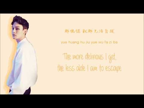 EXO - Overdose (上瘾) (Chinese Version) (Color Coded Chinese/PinYin/Eng Lyrics)