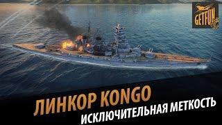 Линкор Kongo - исключительная меткость. Обзор [World of Warships 0.5.0]