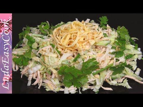 Вкусный ЯПОНСКИЙ салат САМУРАЙ легкий и сытный с ОБАЛДЕННОЙ Заправкой НА КАЖДЫЙ ДЕНЬ И НЕ ТОЛЬКО