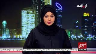 وزارة الصحة تؤكد سلامة وجودة دواء quot بروفين quot علوم_الدار     -