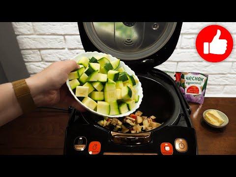 Беру Кабачки и Баклажаны и готовлю потрясающую Вкуснятину в мультиварке! Супер быстро и просто!