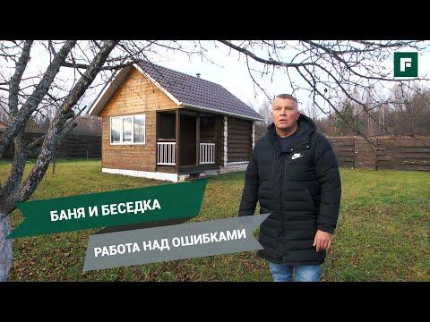 Идите в баню: житель Нижнего Новгорода расскажет, как и почему живет в парилке // FORUMHOUSE