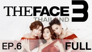 The Face Thailand Season 3 : Episode 6 [Full] : 11 มีนาคม 2560