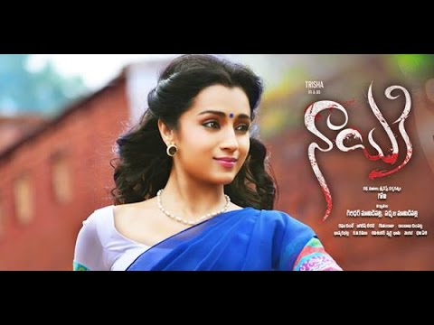 Nayaki-Movie-Latest-Trailer
