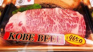 Japanese Street Food - KOBE BEEF A5 Steak Teppanyaki Osaka Japan
