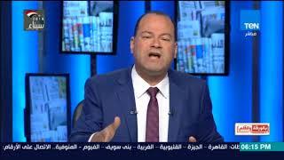 بالورقة والقلم - الديهي : الشعب المصري عنيد وهيعند مع الإرهاب وهينزل ...