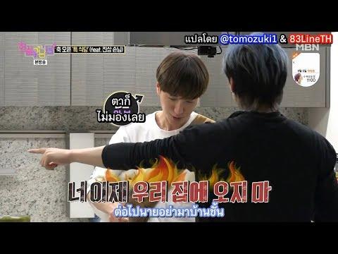 [ซับไทย] 180831 Real Life Men & Women 2 - Leeteuk & Eunhyuk Cut