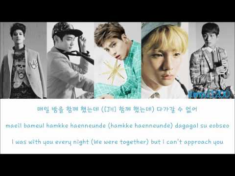 SHINee - Selene 6.23 (너와 나의 거리) [Hangul/Romanization/English] Color & Picture Coded HD