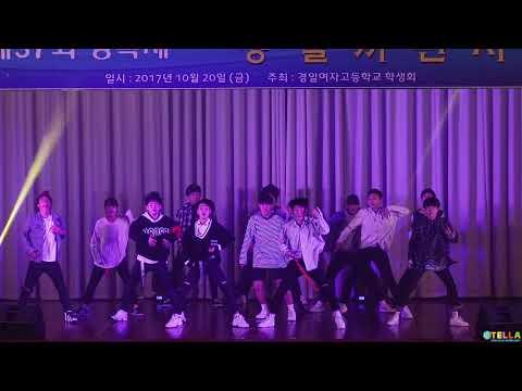 171020 오버페이트(OVER FATE) 울고 싶지 않아+DNA(방탄 세븐틴 커버 BTS/SEVENTEEN Cover dance)/경일여고축제