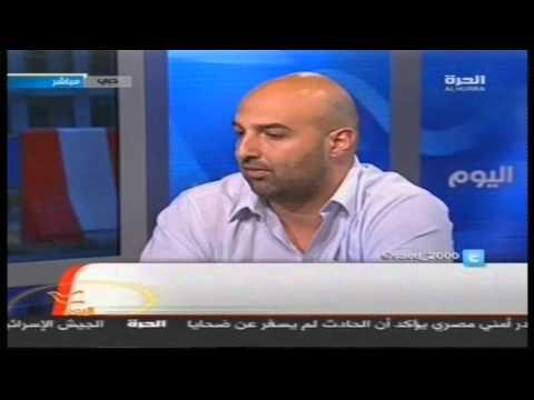 مقابلة على قناة الحرة عن الأجور والدخل والصرف
