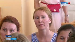 Пособия на семейное обучение детей-инвалидов в Омской области сохранится в новом учебном году в полном объёме