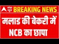 NCB raids Mumbais bakery, drugs cake were on sale