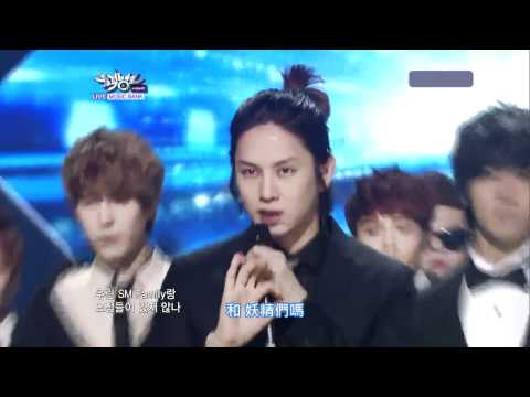 【HD繁中字】110805 Super Junior - Super Man (Intro) @ Comeback Stage