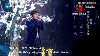 [Vietsub] Nếu như - Từ Kiếm Thu | The voice of China 2014