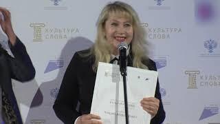 Шеф — редактор программы «Вести — Омск» Татьяна Суровая победила в номинации «Лучший сюжет» престижного Всероссийского конкурса