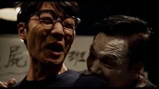 Vampire Cleanup Department - Biệt Đội Săn Cương Thi | Trailer