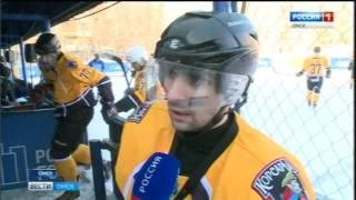 Хоккейная классика — на омском льду