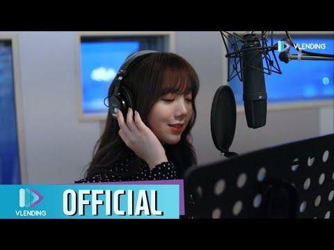 [Making] 케이가 불러 더 예쁜 노래♬ '마음을 전하면' (황후의 품격 OST Part.3(the last empress OST Part.3))