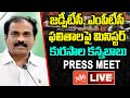 Live : Minister Kurasala Kannababu Press Meet | ZPTC Results  | YS Jagan |  YSRCP Party | YOYO TV