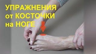 Чем можно мазать ноги при варикозе