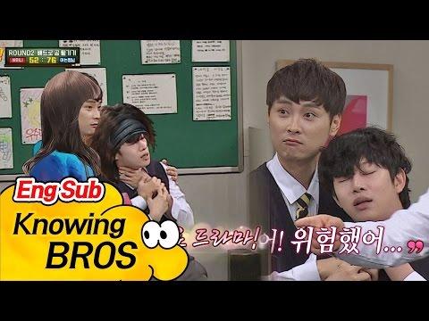 (브로맨스) 쌈자&희철(Hee Chul)