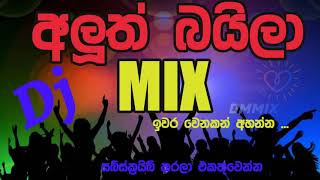 New Old Sinhala Dj Baila Nonstop Mix - 2019 Collection