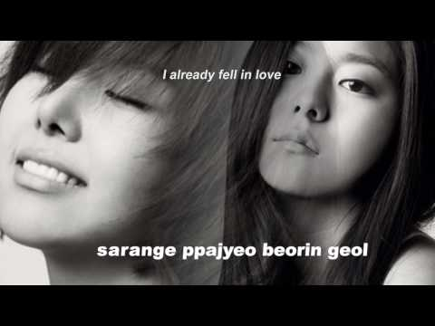 After School - WHEN I FALL ( Rom + Eng lyrics on screen)
