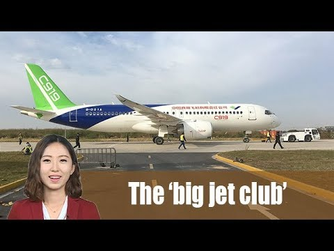 "China Mosaic: China joins the ""big jet club"""