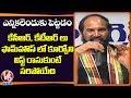 TPCC Chairman Uttam Kumar Reddy Press Meet On Municipal Elections   V6 Telugu News