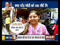 Lok Sabha Election 2019 | BJP vs TMC: Watch what people of West Bengal has to say  - 28:23 min - News - Video