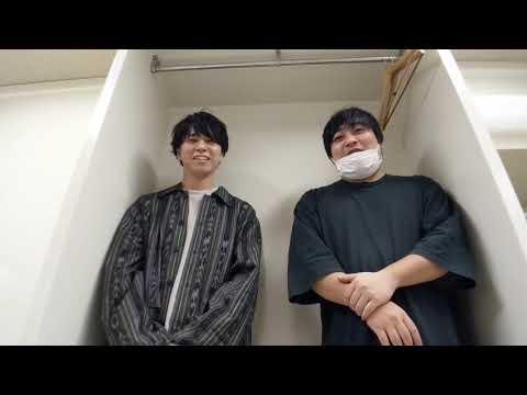 「おとなりサロン」&「磯貝サイモンのコックピット訪モン」コラボ企画まであと少し!