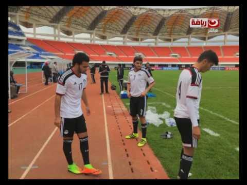 كورة كل يوم | أخر اخبار المنتخب المصري للشباب قبل إنطلاق مباراة الأولى