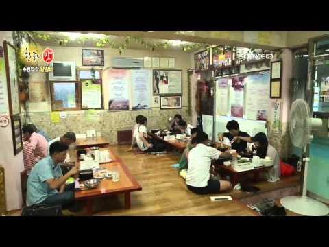수원의 맛 육·해·공 밥상 / YTN 사이언스