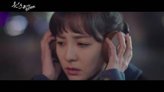 DARA (Of 2NE1) - A Song Of Memories (Official Music Video)