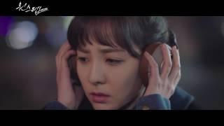 DARA (2NE1) - A Song Of Memories (Official Music Video) + Lyrics
