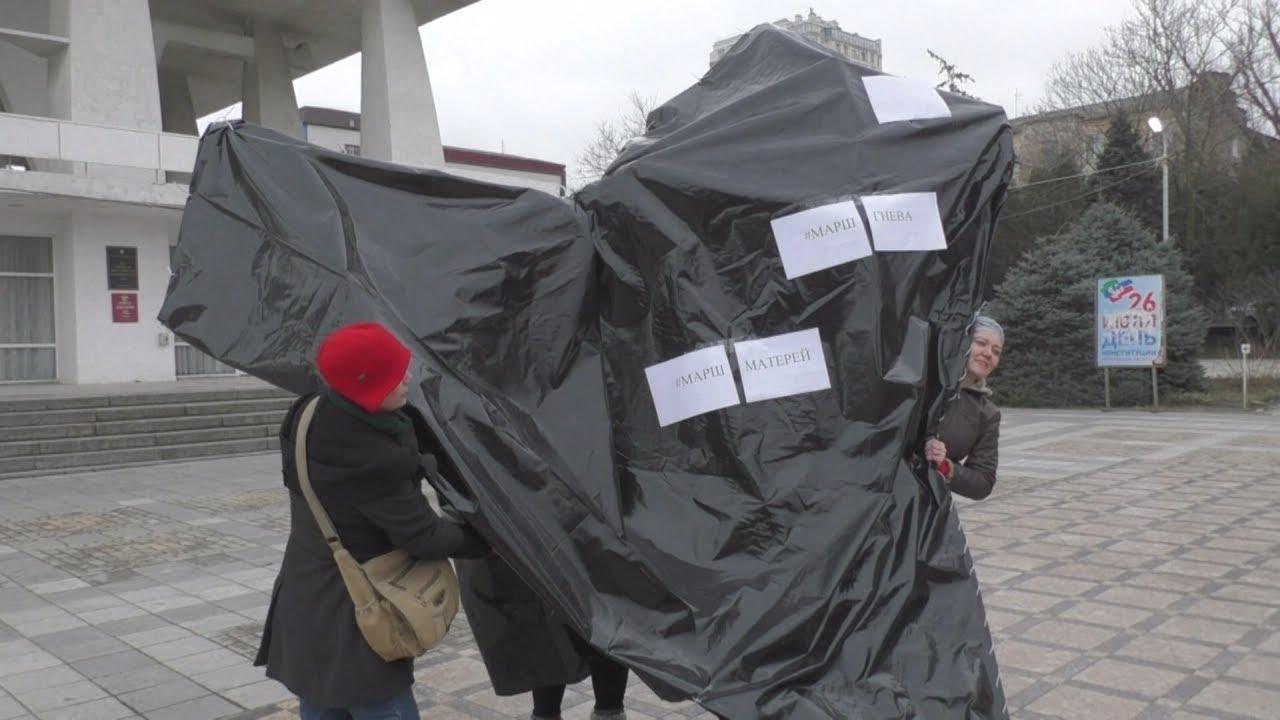 Дагестан: материнский марш обернулся одиночным пикетом