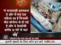 Mumbai के राजावाड़ी अस्पताल में मरीजों के साथ रखा गया शव, वीडियो हुआ वायरल  - 03:09 min - News - Video