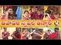 Bithiri Sathi And Savitri Celebrates Diwali Festival, Recalls Old Memories-  Teenmaar News