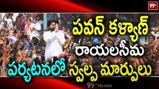 Breaking News: Janasena Chief Pawan Kalyan Rayalaseema Tour Latest Update   99TV Telugu