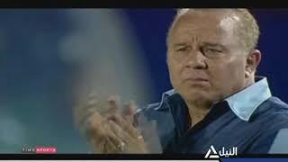 برومو منتخب مصر الأوليمبي ونظيره المالي في بطولة أمم ...