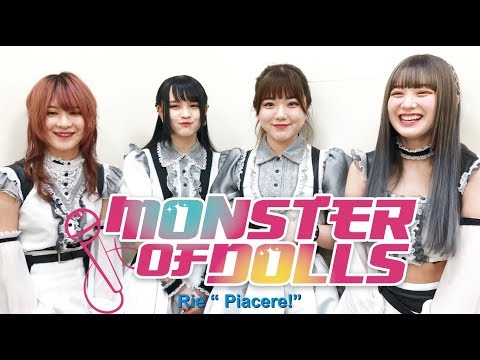 "LADYBABY vai in ITALIA ""Monster of Dolls"" (May 11, 2019)"