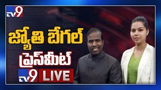 KA Paul, Jyothi Begal Press Meet LIVE- Amma Rajyam Lo Kada..